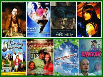 Татарские фильмы