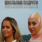 """""""Нагима"""" фильм"""