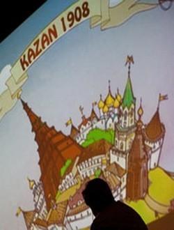 """""""Кисекбаш"""" мультик для детей"""