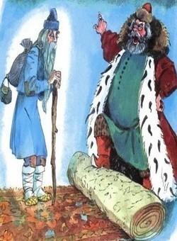 Работник и помещик татарская сказка