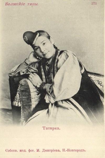 Татарка