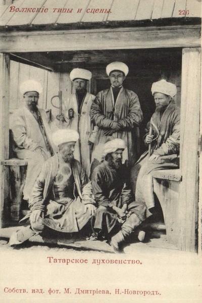 Татарское духовенство
