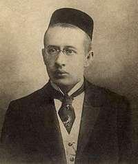 Амирхан Фатих