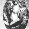 Кул Гали