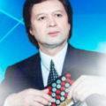 Курамшин Рамиль Сулейманович