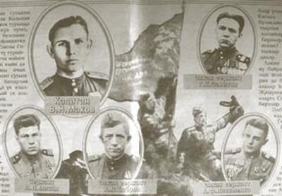 штурмовая группа для захвата рейхстага 1945