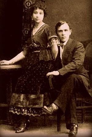 Карим и Захида Тинчурины