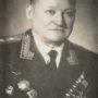 Яковлев Алексей Ефимович генерал-лейтенант