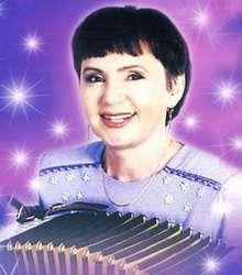 Хурматова Флера Хурматовна