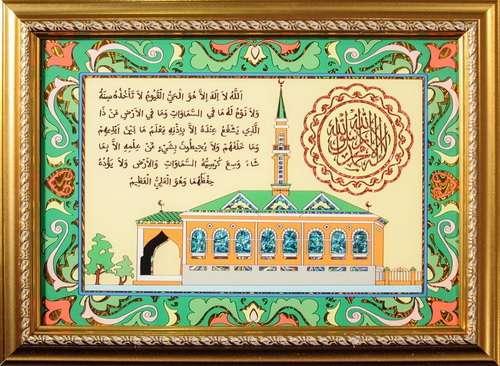 Мусульманский шамаиль