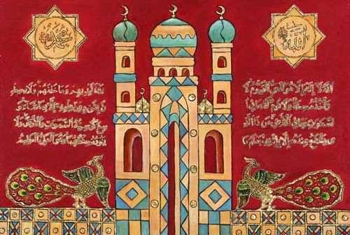 татарский шамаиль