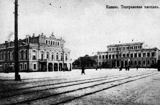 Театральная Казань